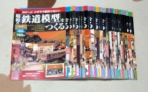 全50冊、約800ページを一気に電子化